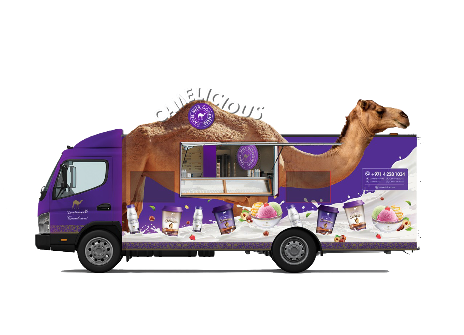 Camelicious Food Truck